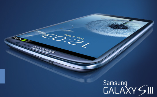 Rumors about Galaxy S4